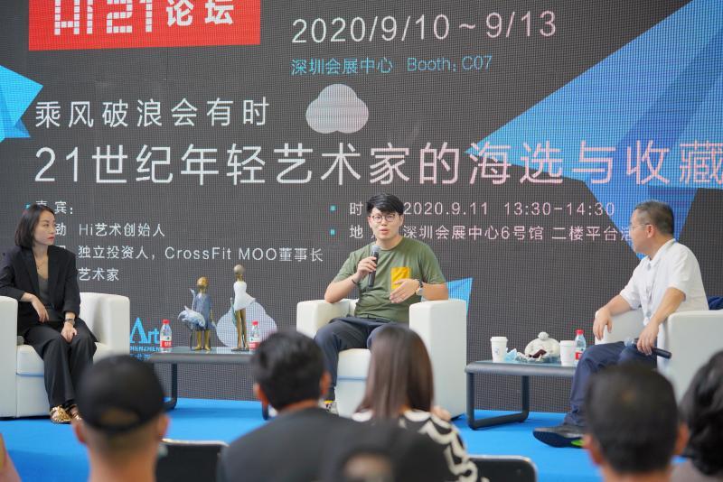 2020 Art Shenzhen
