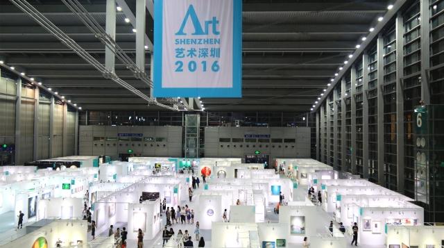 2016 Art Shenzhen