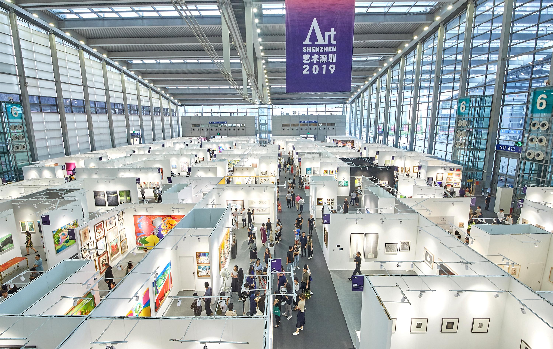 2019 Art Shenzhen